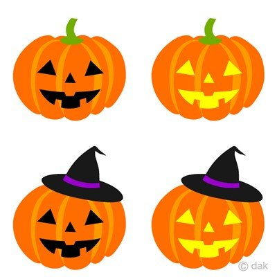 Free Halloween Clip Art 2